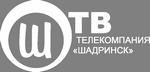 """Телекомпания """"Шадринск"""""""